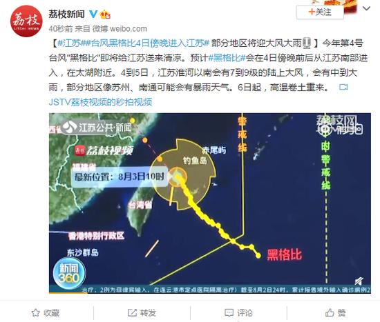 格比菲娱3开户4日傍晚进入江苏部分地,菲娱3开户图片