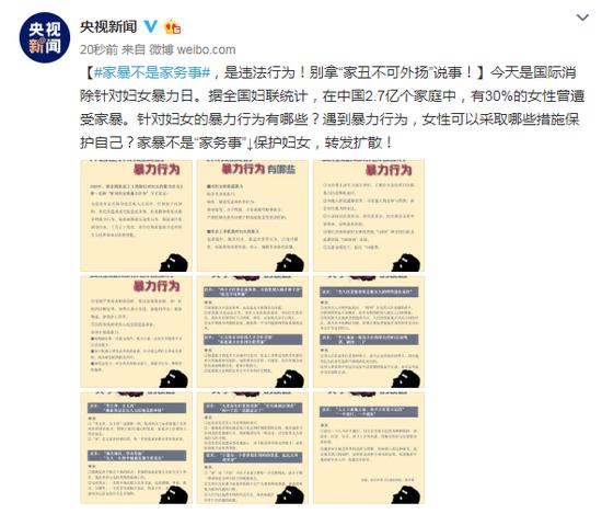 97下载真人 - 2020款WEY VV5将于10月15日上市 配置升级