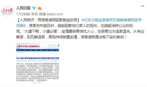 网投做流水|这对祖籍广西的艺术家兄弟,名字被定为一个州的法定节日|传奇
