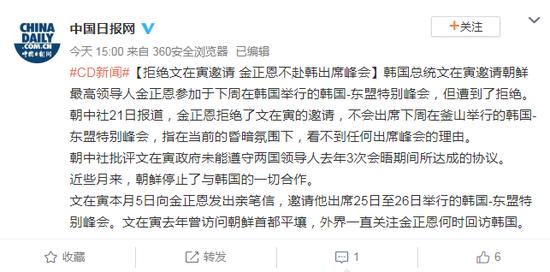 腾龙推荐新锦海-看完这段监控,交警怒了