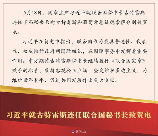 华美平台注册图片