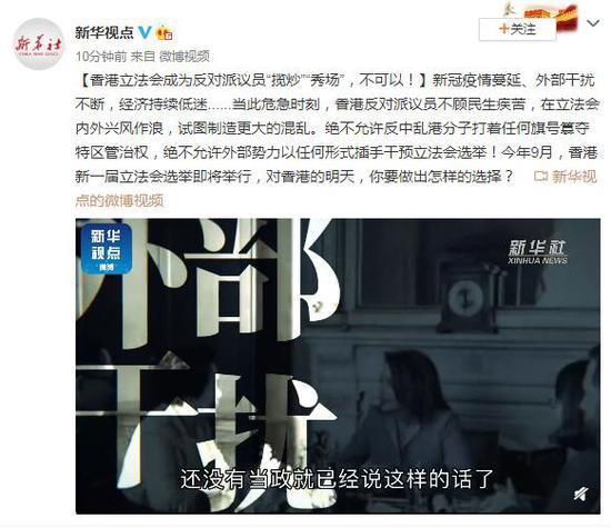 杏悦:法会杏悦成为反对派议员揽炒秀图片