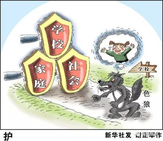 新华时评:对师德沦丧者一票否决 清除出教师队伍道德师德沦丧