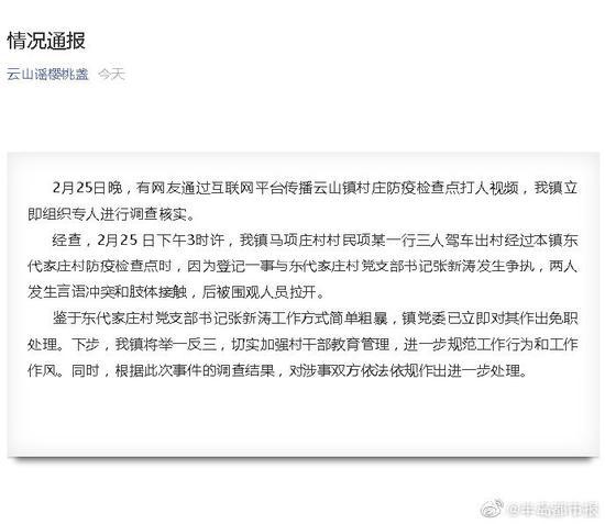 http://www.weixinrensheng.com/zhichang/1585602.html