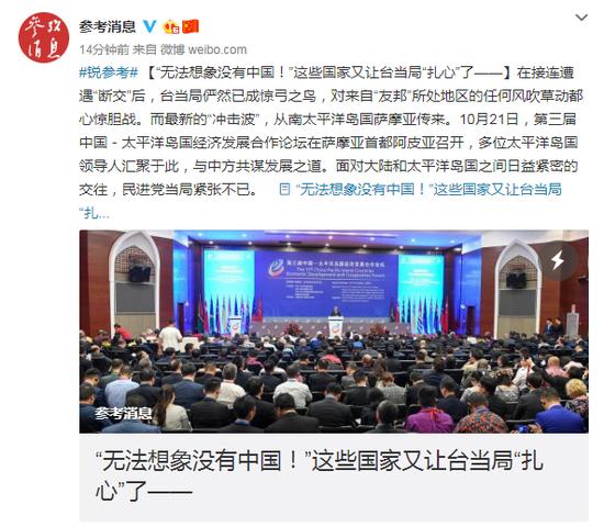「彩500注册邀请码」谭浩俊:限薪能除中国足球病根吗?