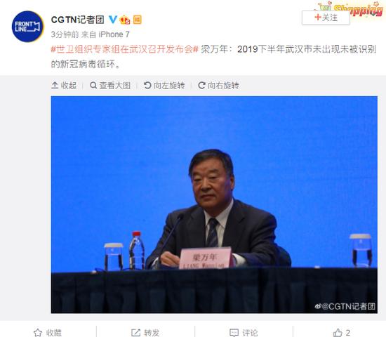 梁万年:2019下半年武汉市未出现未被识别的新冠病毒循环图片