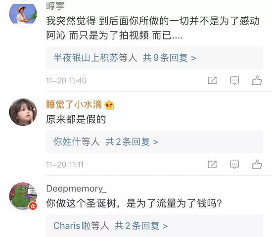 菲娱app_P2P自查后迎现场检查 部分平台股权冻结