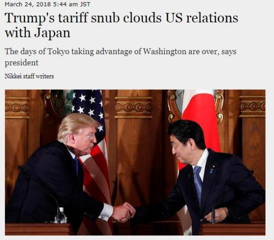 日经亚洲评论网站报道截图