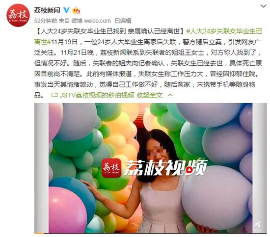 牛采网字迷-杂交水稻之父袁隆平出任隆平高科子公司董事长