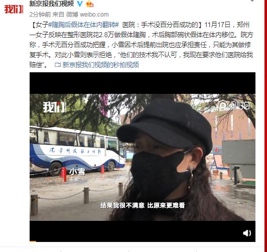 bbin的账号登录|「听」安徽实现市市通高铁,上海首开亳州、阜阳等城市高铁列车