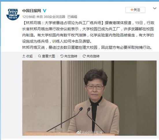 新世纪官站·为什么中国的禁毒力度比多数国家都要大?
