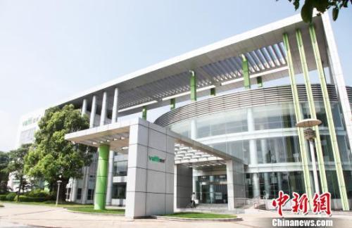 华帝称线下参与活动约5000万元,截至7月20日10时,已退款1629件。图为华帝公司。