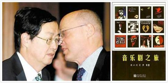 美国前财长保尔森(右)评价老友周小川:他身长而优雅,多才多艺……热爱西方古典音乐、歌剧和百老汇音乐剧。