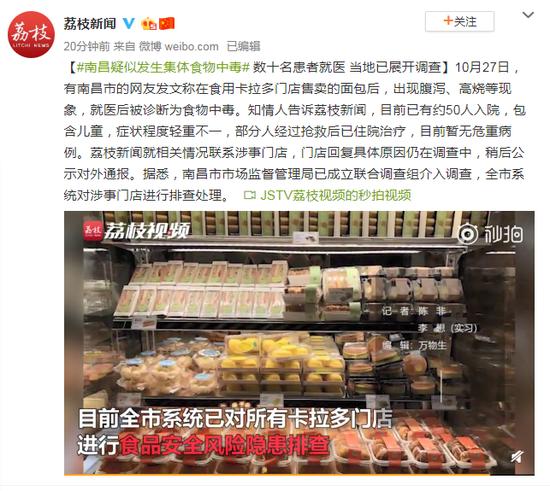 「平安娱乐平台下载」郑龙董岩锋先后破门张翀救险,一方2-0深圳