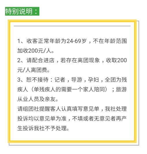 sbf999娱乐官网 2