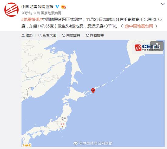 「彩票361平台手机客户端下载」中国移动上线高频骚扰电话防护业务,开通免费