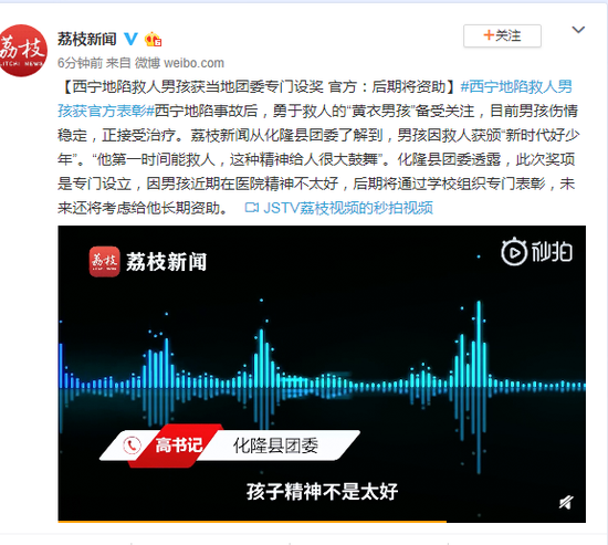 http://www.qwican.com/jiaoyuwenhua/2802098.html