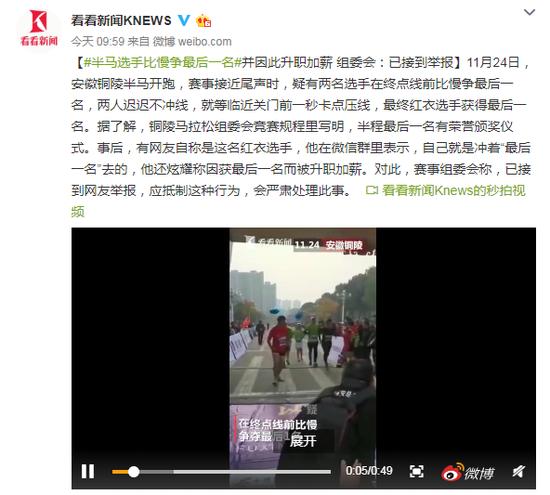 乐虎游戏 《中国企业风险报告(2019)》出炉 企业今年要警惕十大风险