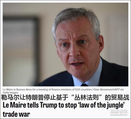 美国政治新闻网站POLITICO报道截图