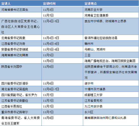 博御娱乐场手机开户_突发5.2级地震,美博士:地震密度加大,日本列岛塌陷风险增加?