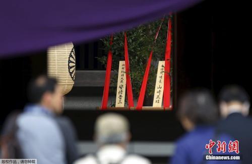 资料图:日本靖国神社。