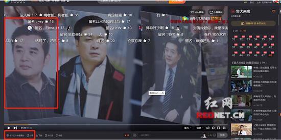 3月15日,腾讯视频里播放的《警犬来啦》第48集,王跃文照片以剧中贩毒犯罪嫌疑人照片分别在4分47秒至49秒、4分54秒至55秒两次出现。