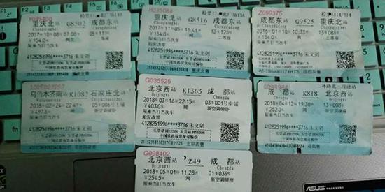 朱文剑多次往返北京成都重庆等地