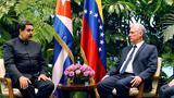 古巴新领导人履职首秀会老友有新意