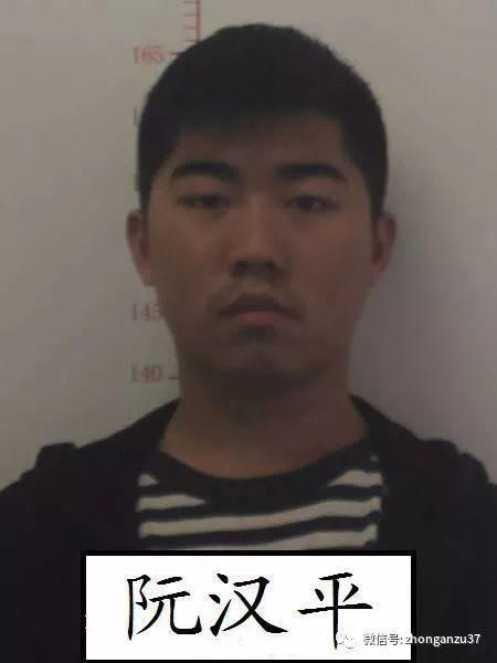 ▲阮汉平。  警方供图