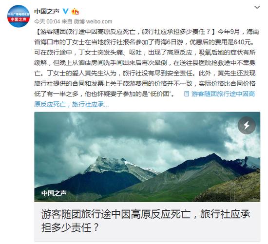 亚洲城现金网开户,华虹半导体昨挫近11%后 现再跌逾2%逼近十天线