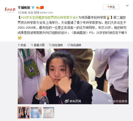 熊猫娱乐平台稳定性 - 四川华西集团有限公司董事、副总经理杨硕接受审查调查