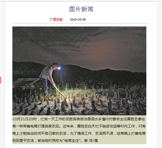 奔驰娱乐在线登录注册·新中式混搭案例,不玩套路玩情怀,打造浓浓中国味的视觉盛宴