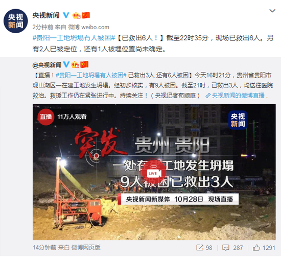 888娱乐场亚洲城·文史宴:据说贾似道跟王安石差不多牛,这是事实吗?