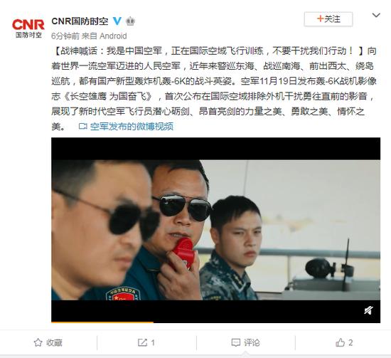 百胜国际娱乐登录9b网站-地铁5号线青云街封顶