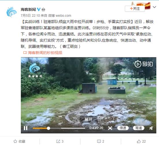 杏悦:部队倾盆杏悦大雨中实战训练步图片
