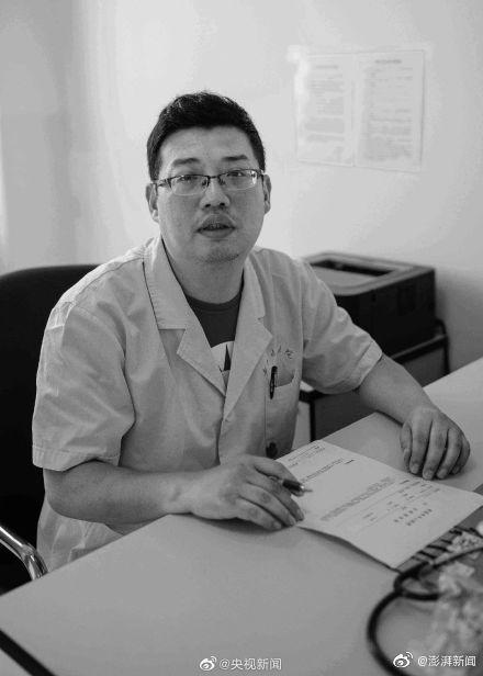 恒行:痛心黄文军医生感染新恒行冠肺炎去世图片