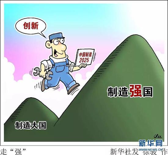 """外媒惊叹:中国正在""""爆买""""全球的头脑大雾山白茶"""