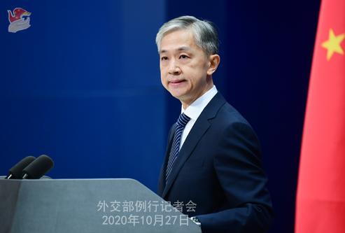 2020年10月27日外交部例行记者会(全文)图片