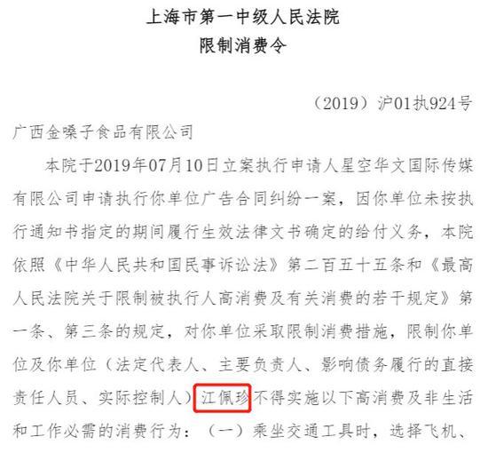 金冠注册开户_美国电塔股价翻了几十倍 那你买不买中国电塔?