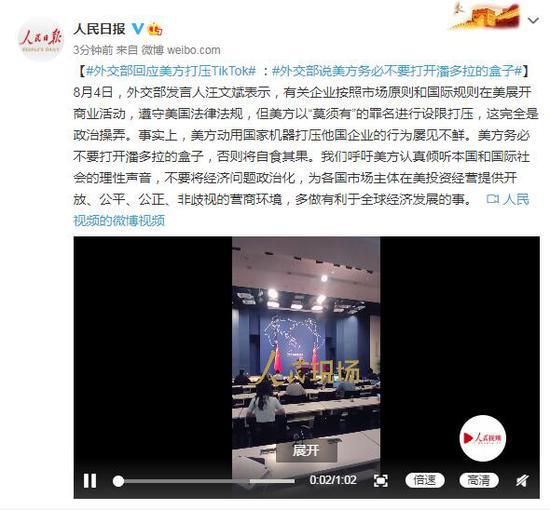 「菲娱3登陆」Ti菲娱3登陆kTok美不图片