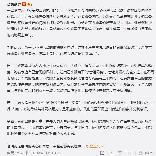 腾博会游戏下载_为金正恩献花的越南女学生引发关注:主修中文