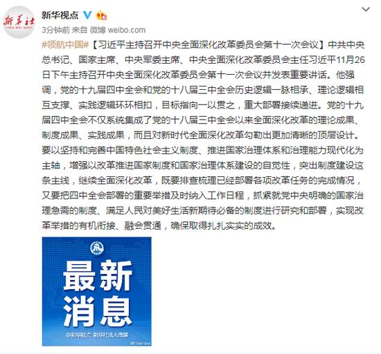 88大发国际|中国移民管理警察的国庆24小时