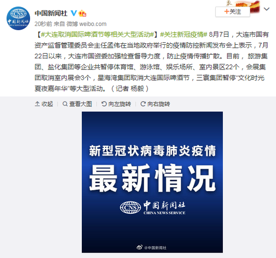 亿兴官网代理国亿兴官网代理际啤酒节等相图片