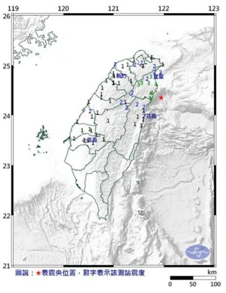 台湾宜兰县海域4.8级地震 台媒:不少人睡梦中被惊醒