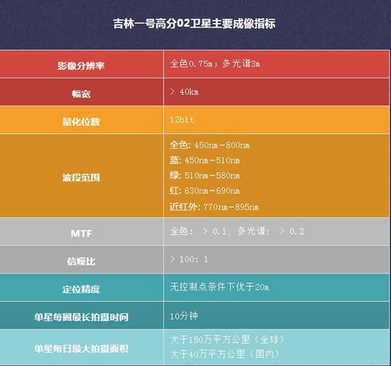 金龙电玩现金网站,浙江浙能电力股份有限公司