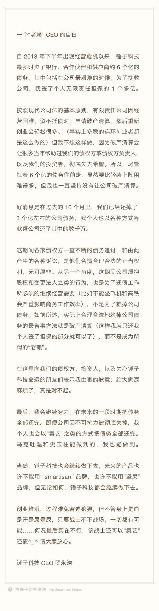 牌点数的大小,泺源知事|张志勇到北师大当教授,近年来山东辞职的厅官还有谁?