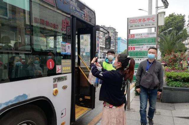 湖北所有城市恢复公交运营 29日发送旅客130万人次