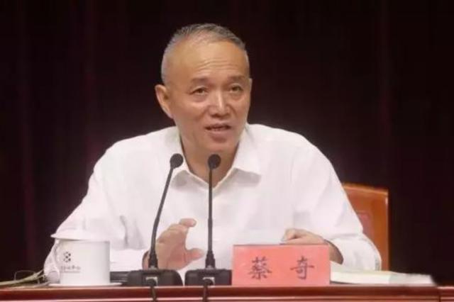 蔡奇主持会议决定7月24日召开北京市委十二届十四次全会
