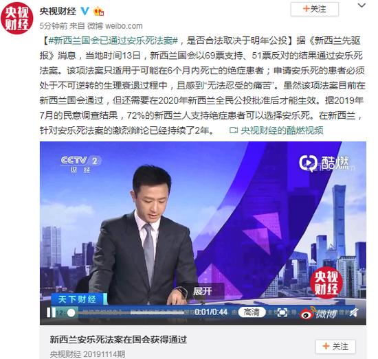 「鸿运赌城注册」老牌房企困境:粤泰股份64亿卖资产 广州项目开发迟缓