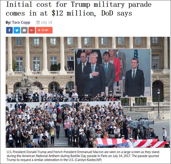 上月美国防部称,特朗普阅兵的初始费用约为1200万美元